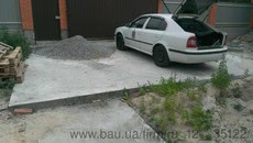 Заливка бетонной площадки киев
