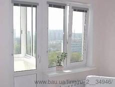Вікна від виробника