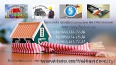 Утеплення фасадів стін квартир в Києві