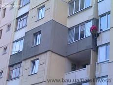 Утеплення квартир, герметизація швів, висотні роботи.