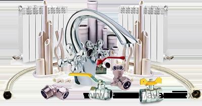 Радіатори опалення (панельні, алюмінієві, скляні), радіаторні крани. радіатори для ванних кімнат (рушникосушки), системи трубопроводів, фітинги, коакс — AVAS İMEX