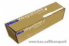 Nice Wingo 2024 kce комплект автоматики для розпашних воріт