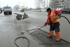 Ремонт дорожного покриття