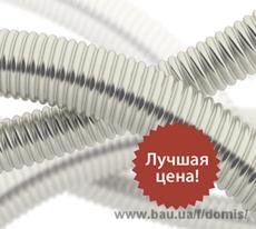 Труба нержавіюча для систем водопостачання діаметри від 15 до 50 мм