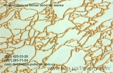 Матовое стекло для межкомнатных дверей купить Киев