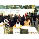 Выставка Build Tech 2013-2015