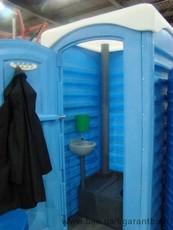 Туалет-кабіна мобільна (ТКМ)