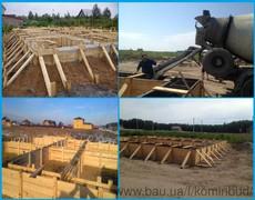 Бетонування фундаментів Київ