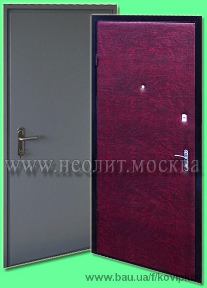 дверь металлическая эконом плюс