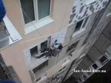 Зовнішнє утеплення квартир в Києві