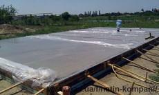 бетонні роботи київ