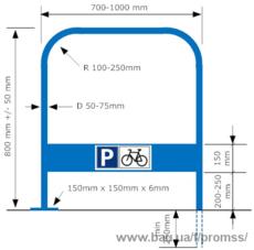 Парковка для велосипедів