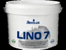 Ренілюкс Ліно 7