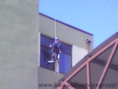 мойка, чистка окон, фасадов