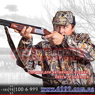 Камуфльований одяг для полювання 28721d76e497f