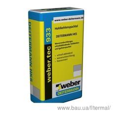 weber.tec 933 (Deitermann НКS)