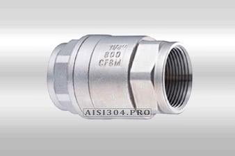 Клапан зворотний різьбовій нержавіючий ГОСТ Dn 15 AISI 304 — Тринокс