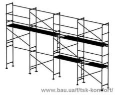 Будівельне рештування