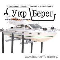 Підйомники (ліфти) для яхт, катерів і гідроциклів, суднопідіймачі