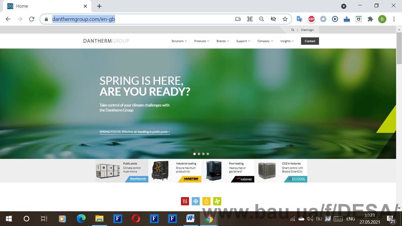 Група Dantherm випустила новий вебсайт