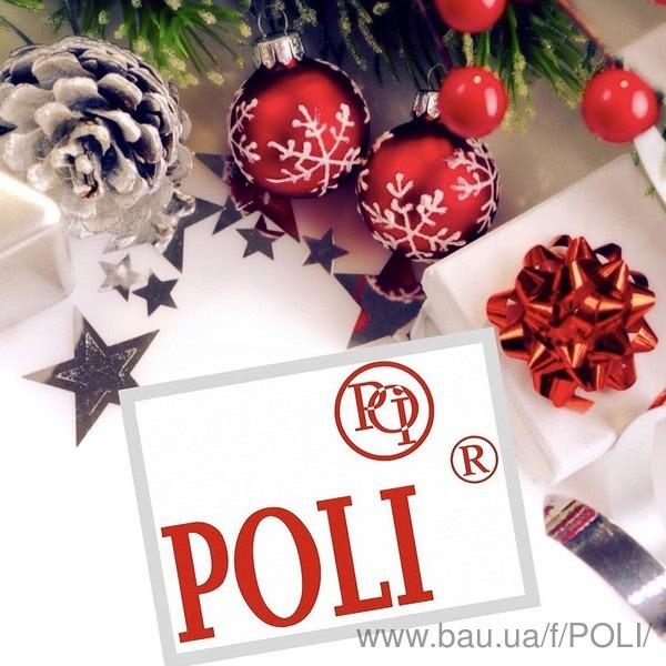 Колектив TM POLI вітає з Новим роком та Різдвом!