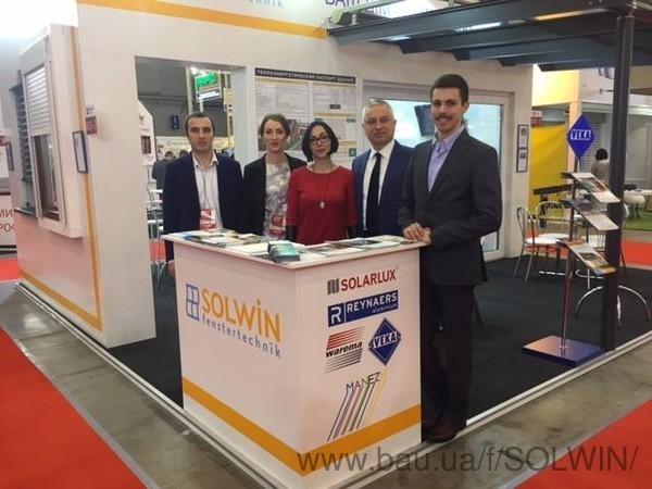 Продукти ТМ Солвін будуть представлені на виставці InterBuildExpo 2017