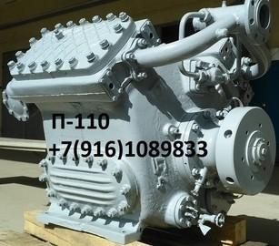 Продаж аміачного компресора П-110-7