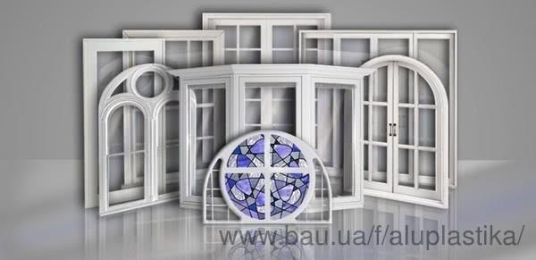 Оновлення сайту компанії АлюПластіка