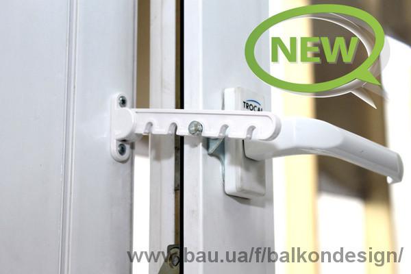 Встановити обмежувач відкриття пластикового вікна тепер можна і в компанії Балкон Дизайн