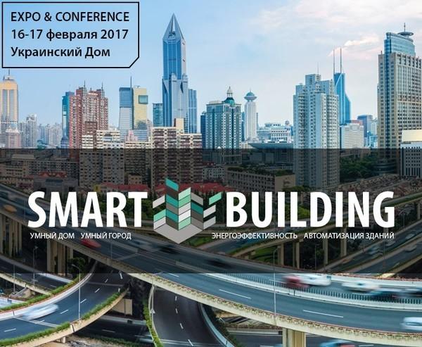 OKNA.ua візьме участь у конференції Smart Building
