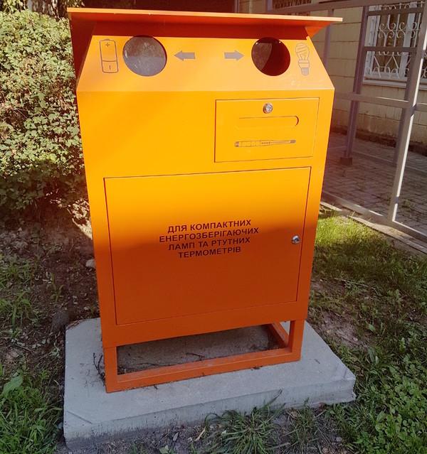 На вулицях Києва з початку року з'являться контейнери для небезпечних відходів