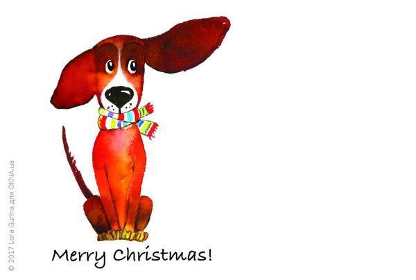 Вітаємо з прийдешніми Новорічними та Різдвяними святами!