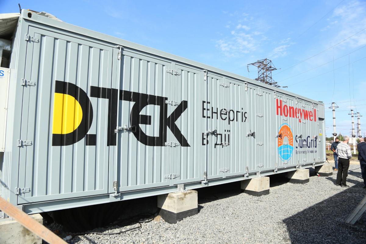 В Україні запущено першу промислову систему накопичення енергії