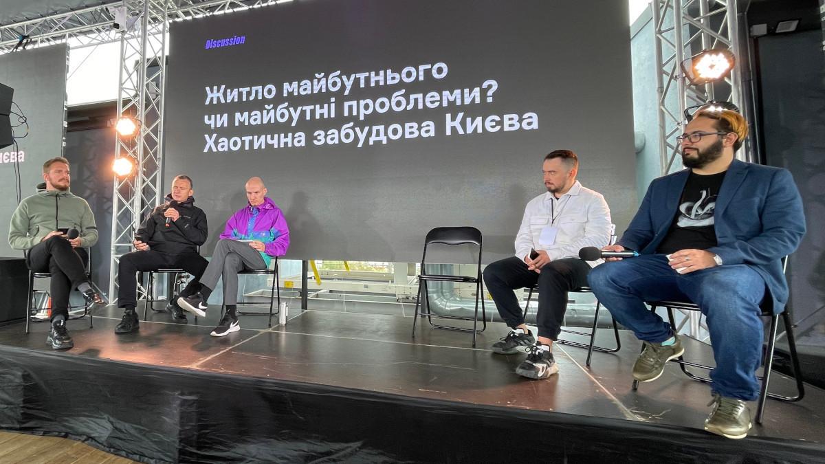 Архітектурна спільнота дискутувала про майбутнє Києва