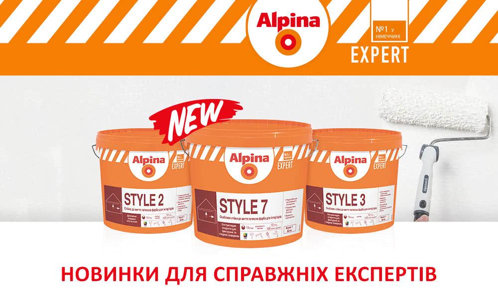 Новий рівень легкості в ремонті – інтер'єрні фарби від Alpina EXPERT