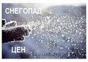 Снігопад цін на вікна REHAU. Зимові знижки!