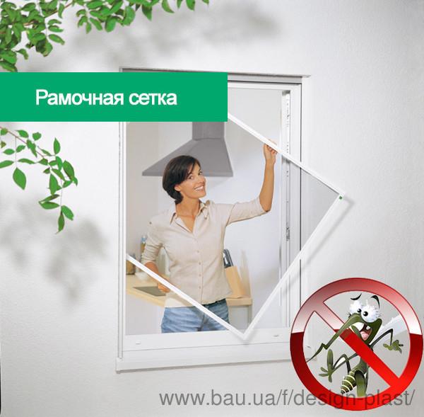 Війна комарам і мухам! Розпочато випуск москітних сіток