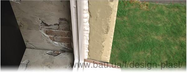 Новинка: Послуга гідро-і-пароізоляції віконного монтажного шва