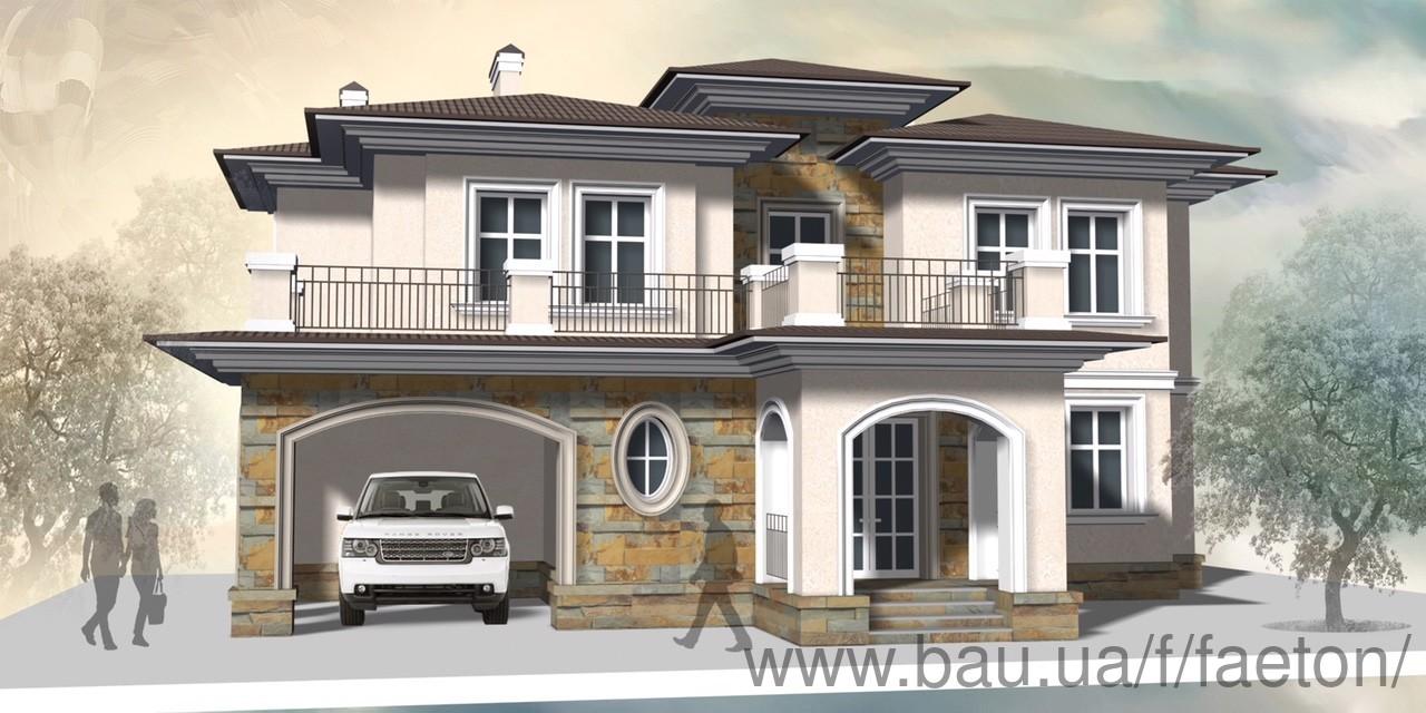 Виконано проекти індивідуальних житлових будинків
