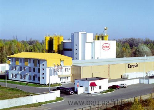 День відкритих дверей на виробництві компанії «Хенкель Баутехнік (Україна)»