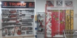 Новий магазин у Чернівцях