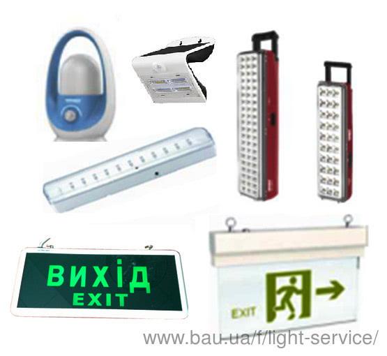 Надходження на склад широкого асортименту акумуляторних світлодіодних світильників ТМ Ultralight