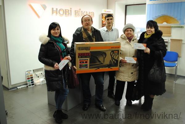 ТМ «Нові вікна» у Житомирі визначила переможців акції 2017р, які отримали подарункові сертифікати та телевізор