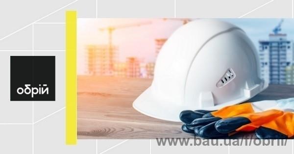 ІБК ОБРІЙ про підсумки будівельного року