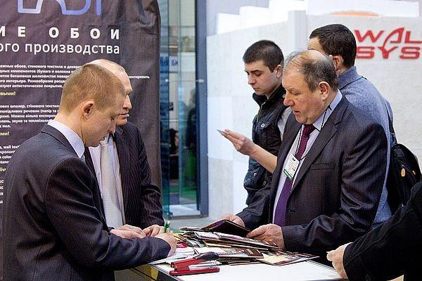 KyivBuild 2013: розвиток історичних центрів міст