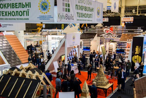 На виставці «KyivBuild Ukrainе 2017» пройде Будівельний конгрес