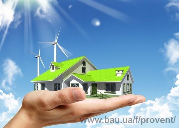 Комплексний підхід до вирішення проблем енергоефективності Вашого будинку