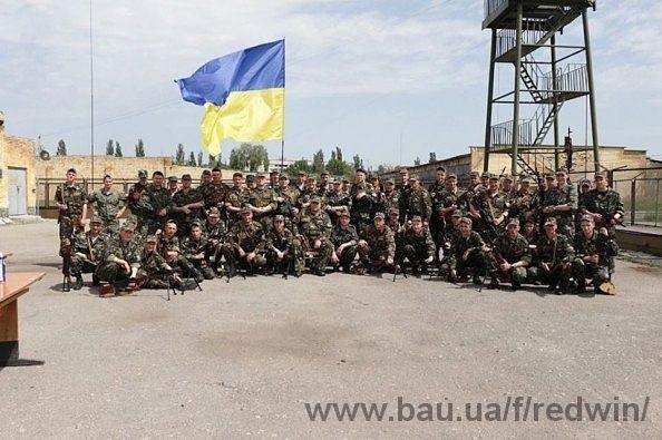Підтримаємо всі разом українську армію