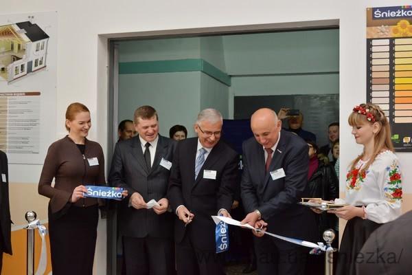 У «Броварському професійному ліцеї» почав роботу сучасний навчально-практичний центр «Śnieżka»
