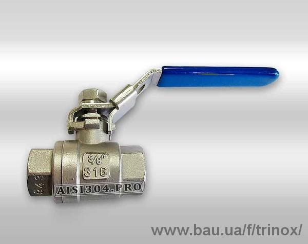 Поповнення складу: кран кульовий муфтовий нержавіючий Dn 15 AISI 304